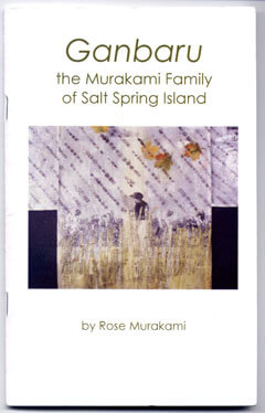 Salt Spring Reads - Ganbaru by Rose Murakami